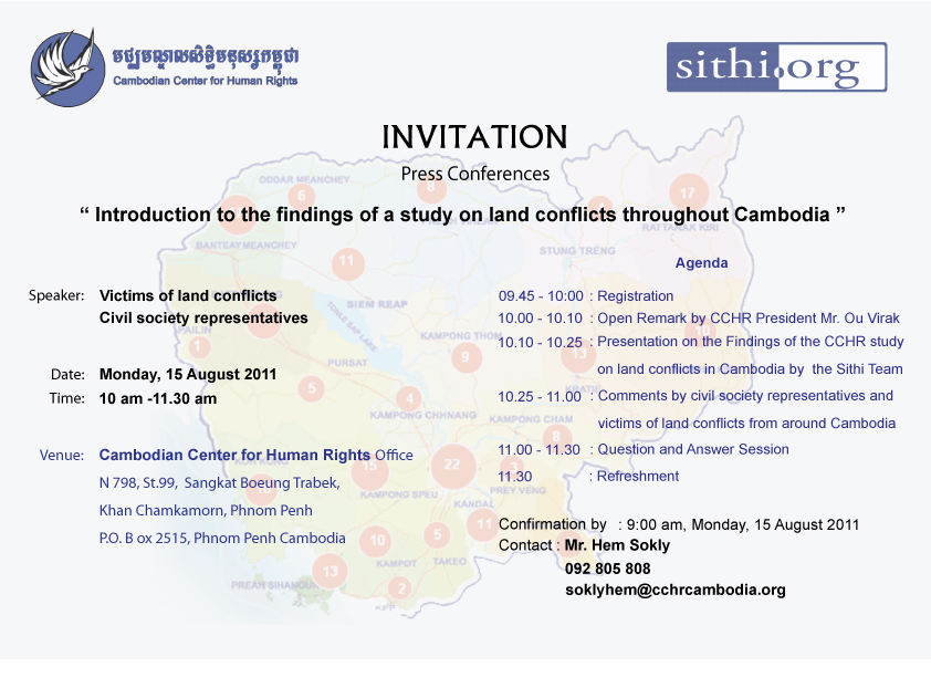 Invitation to press conference introduction to the findings of a study invitation of cchrg stopboris Images